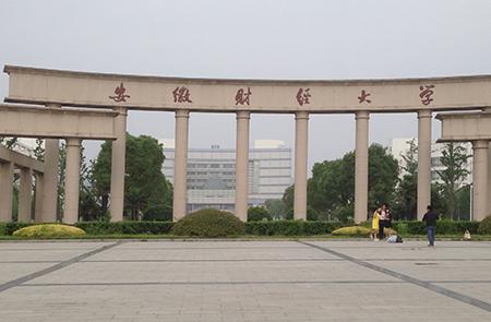 安徽财经大学在南京诚善采购刷卡式快速电开水器